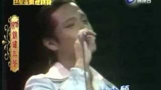 劉文正时间-诺言 (Part 2)