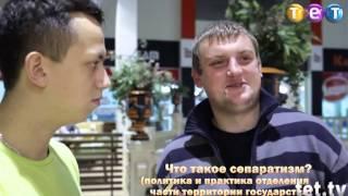 Дурнев +1: К доске! (Кто такой ханжа?)