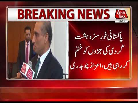 Aizaz Chaudhry Meets US Senator Jack Reed in Washington