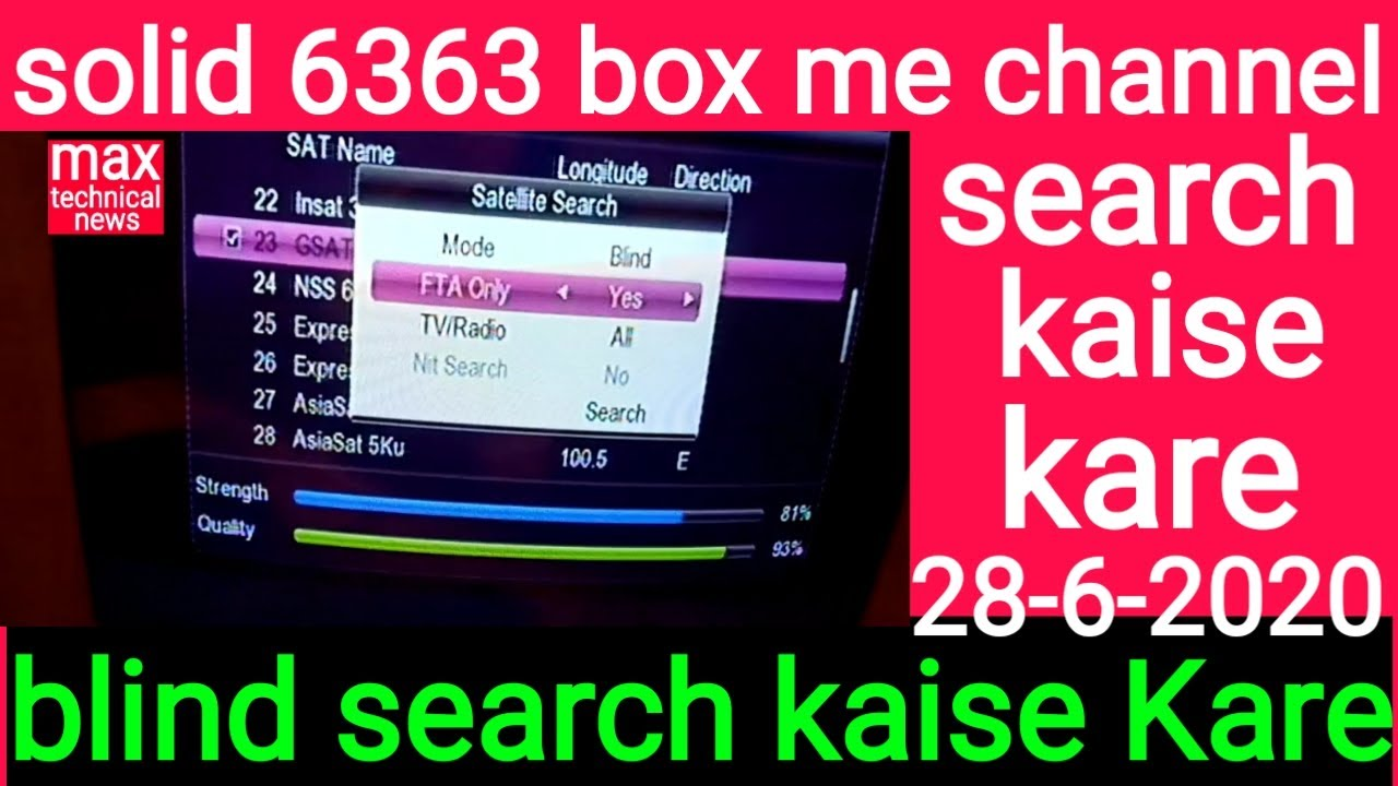 Download solid 6363 box me channel search kaise Kare 28-6-2020