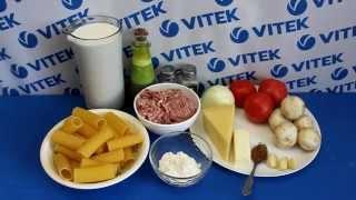 Рецепт приготовления каннеллони с фаршем и грибами в мультиварке VITEK VT-4216 CM