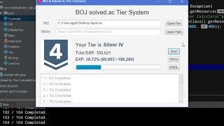 【JavaFX】 solved.ac 티어 GUI 계산기