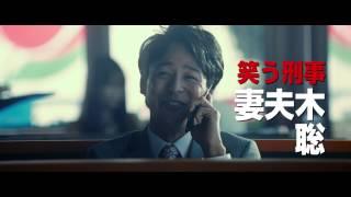 6/27(金)公開の映画『渇き。』のテレビCM。監督は『告白』の中島哲也...