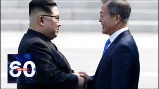 Ким Чен Ын сделал первый шаг! КНДР и Южная Корея помирились. 60 минут от 27.04.18
