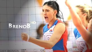 TOP 10 Best Actions by Tijana Boskovic | HIGHLIGHTS | CEV Women