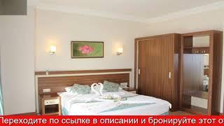 Обзор отеля Side West Park Hotel в Сиде Турция