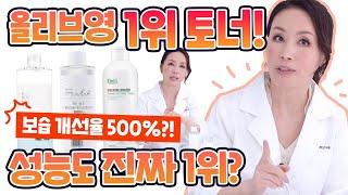 올리브영 TOP3 토너 막 쓰지마! 겟잇뷰티 패널 안언…