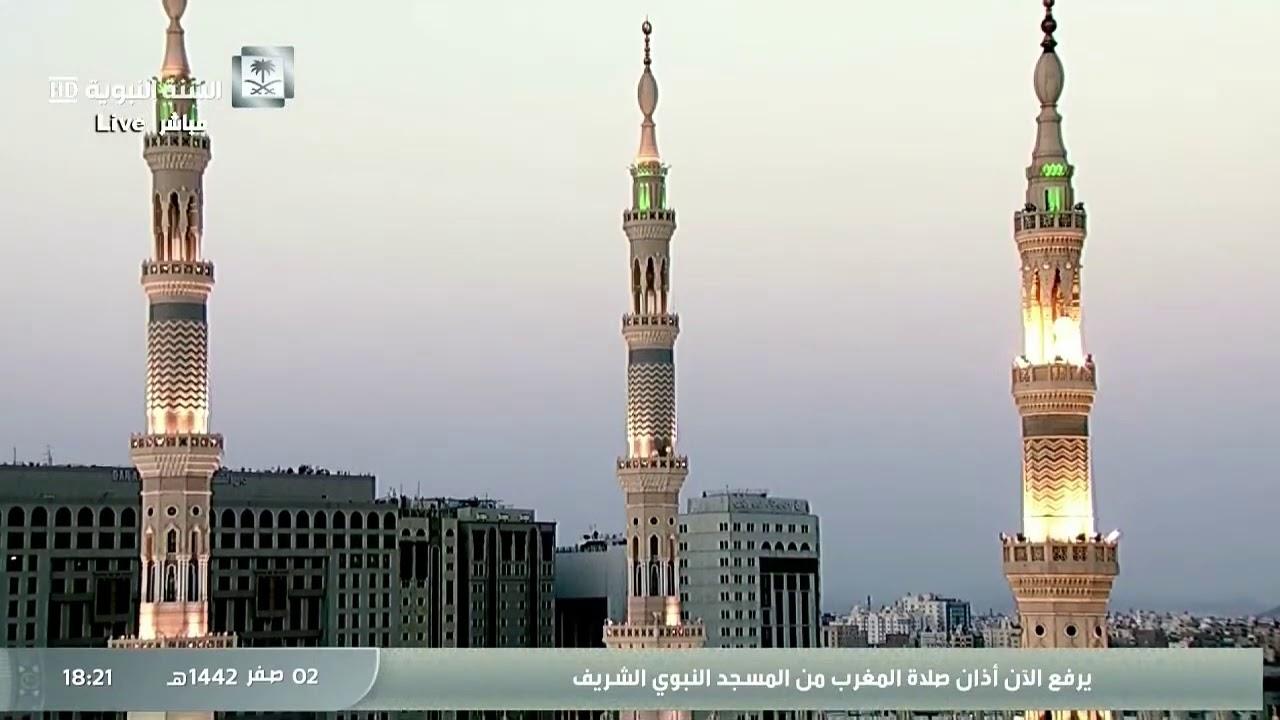 صلاة المغرب من المسجد النبوي الشريف 02 / صفر / 1442 هـ
