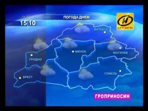 Прогноз погоды на 15 октября