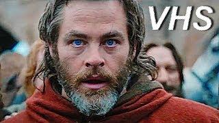 Король вне закона - Трейлер на русском - VHSник