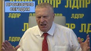 Жириновский: В России есть ПРОБЛЕМЫ, но в Америке - ХУЖЕ!! #Shorts