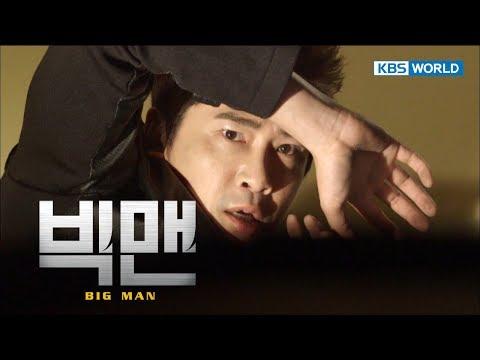 Big Man | 빅맨 - EP11 [SUB : ENG, CHN, IND, VI]