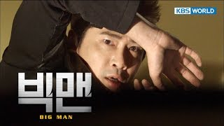 Video Big Man | 빅맨 - EP11[SUB : ENG, CHN, MLY, VIE, IND] download MP3, 3GP, MP4, WEBM, AVI, FLV Oktober 2018