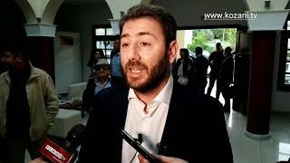 Ο υποψήφιος ευρωβουλευτής Ν. Ανδρουλάκης στην Κοζάνη