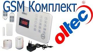 GSM сигнализация KIT T Комплект беспроводной охранной сигнализации ТМ Oltec(GSM-KIT-T - беспроводный комплект автономной GSM сигнализации.В состав комплекта входит: централь со встроенной..., 2016-04-12T15:09:07.000Z)