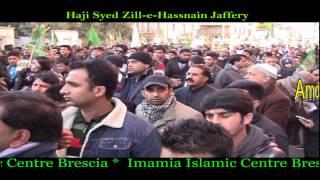 Jaloos Eid Milad un Nabi Brescia 2015 AL E IMRAN RECORDING CENTRE IMAMIA ITALY