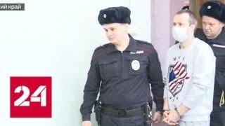 В Пермском крае осудили участников банды, продававших девушек в секс-рабство - Россия 24