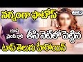 Top Telugu Heroine Video Going Viral Tollywood Actress Romance Videos Latest Images