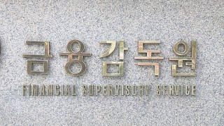"""""""모르는 돈 입금되면 신고해야""""…대포통장 위험 / 연합뉴스TV (YonhapnewsTV)"""