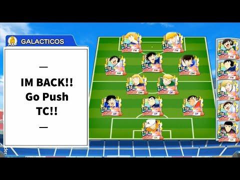 Push Rank Tsubasa Cup - Captain Tsubasa Dream Team