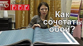 Межкомнатные двери с доставкой в каталоге строительных товаров и товаров для дома в леруа мерлен в москве. Весь ассортимент межкомнатных дверей по выгодным ценам.