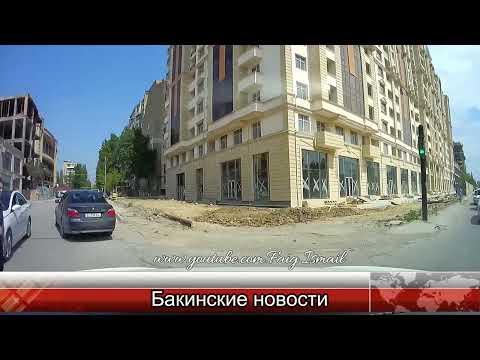 Баку Станция (Разино)