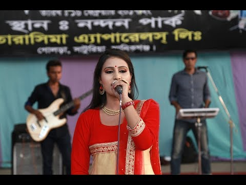 Live Concert at Nandan Park Dhaka, Bitopi Group Cultural Program.