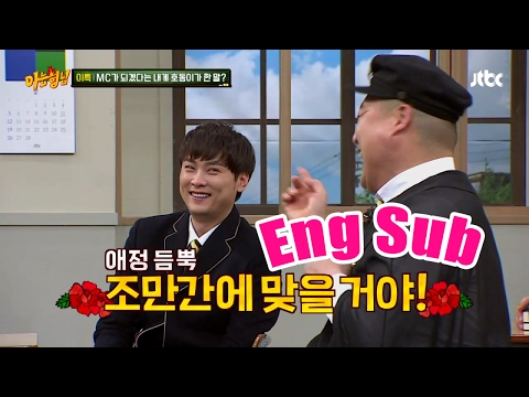 Who's Hodong's favorite pupil? Lee Teuk or Sugeun?! -'Knowing Bros' Ep.62