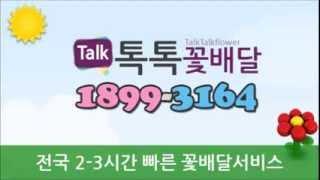 [1899-3164] 서울 고려대구로병원장례식장 근처 …