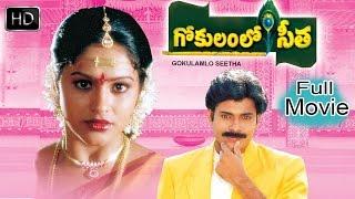 Gokulamlo Seetha Full Length Movie || Pawan Kalyan, Raasi || Telugu Hit Movies