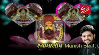 कुन घाल्यो रे कान्हा ~ Kun Ghalyo Re Kanha ~ Manish Bhatt
