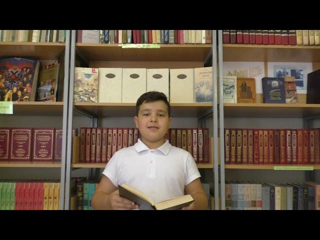 Шайлин Альберт читает произведение «После половодья» (Бунин Иван Алексеевич)