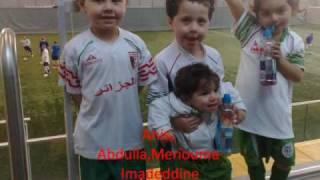 Aldjazair Algeria,Algerie Bled Sidi Abderrahmane