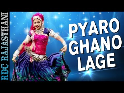 Pyaro Ghano Lage | Baba Ramdev Ji New DJ Song | Neelu Rangili | Sayar Bhai | New Rajasthani Songs