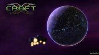 11 квест (ковчег) [Xcraft]