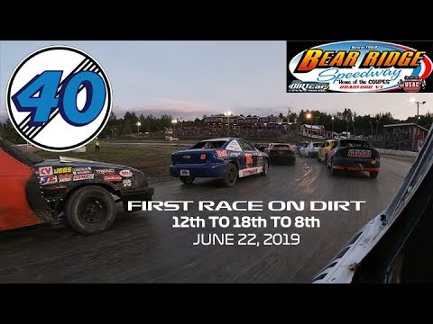 Bear Ridge 6/22/19 4-Cyl Feature Onboard #40 Honda