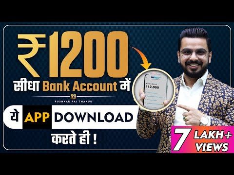 Download New Earning Mobile App   Earn Online Income Daily   Make Money Online from Mobile Phone