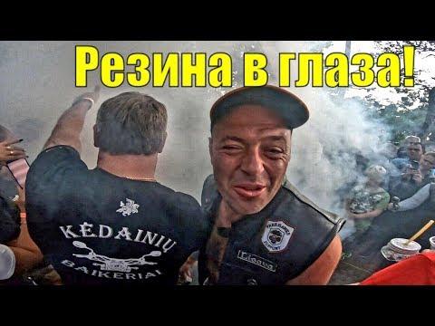 В ТРУСАХ на Мотоцикле  I Бернаут KURLANDBIKEMEET 2019 #2