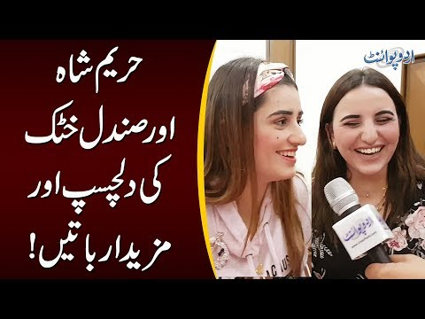 Interview of Hareem Shah and Sundal Khattak - Who are They? and how they got so Famous?