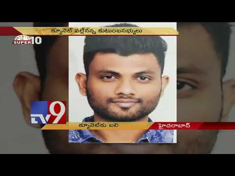 Super 10 || Today Trending News – TV9