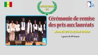 Concours Général -  Cérémonie de remise des prix aux lauréats (Jeudi 25 juillet 2019)
