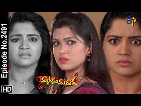 Manasu Mamata | 14th January 2019   | Full Episode No 2491 | ETV Telugu