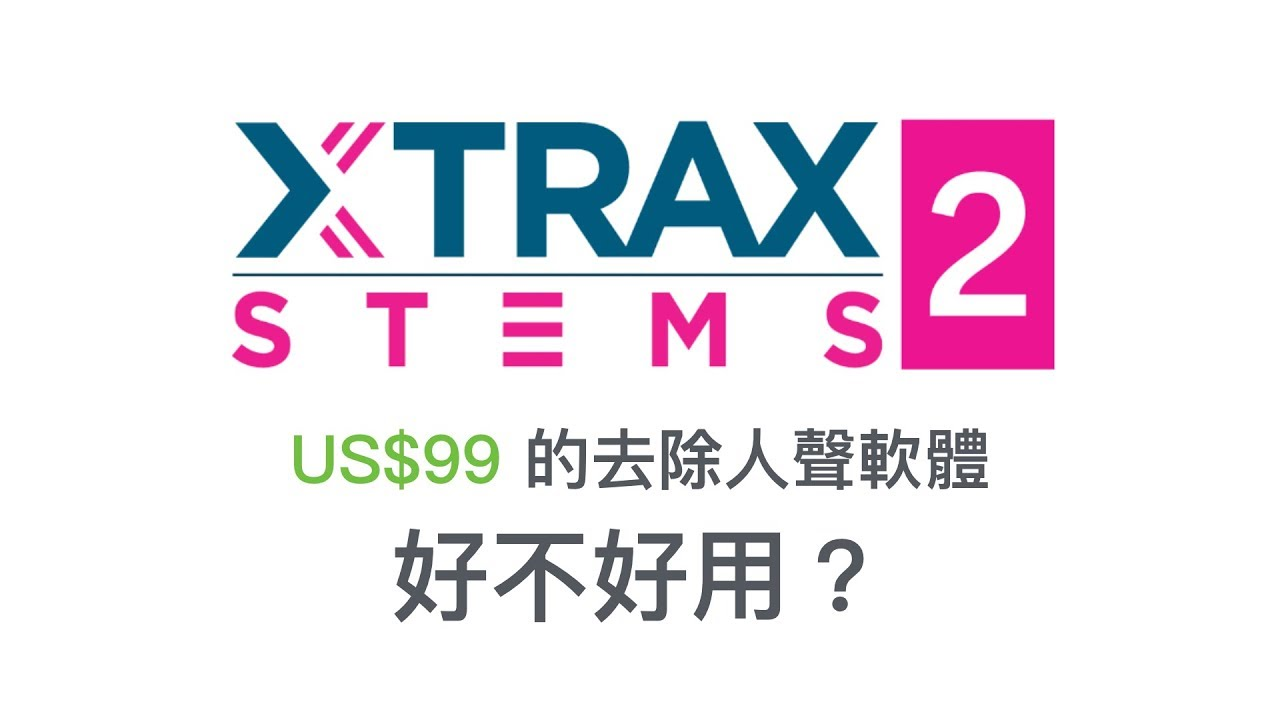 Xtrax Stems Alternative