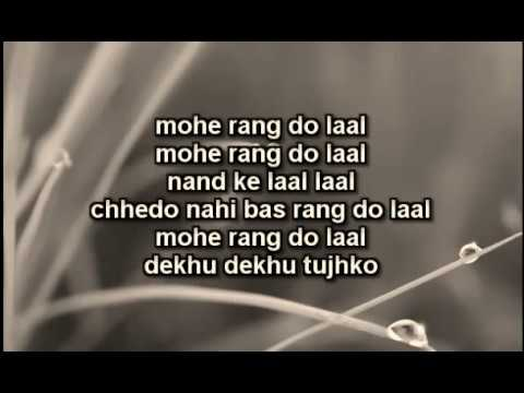 Mohe rang do lal - bajorao mastani ‹‹ lyrics ››