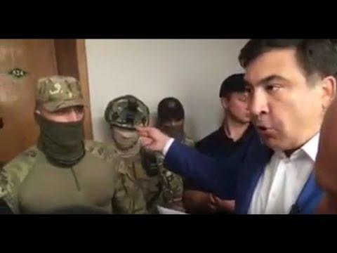 Первый конфликт Саакашвили