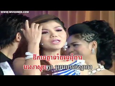 [មាស សុខសោភា] Meas Soksophea DVD Collection Vol 01 - Khmer Romvong and Olds Song