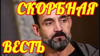 Прискорбная Весть пришла💥Заказали место на кладбище💥Где похоронят актера Дмитрия Певцова