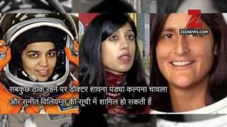 अंतरिक्ष में जाने वाली तीसरी भारतीय महिला होंगी शावना पांड्या
