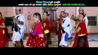 Dada Pari Mayako Gau Chha(डाडाँ पारि मायाको गाउँ छ) | Dhital Films Pvt. Ltd.