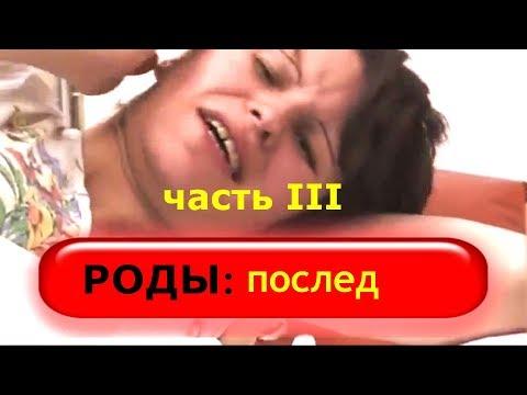 Акции - МЦ Гармония